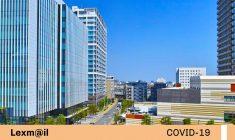 Resumen disposiciones administrativas sobre COVID-19: Lunes 16 de noviembre