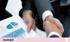 Government enacts regulations regarding the new Accelerated Refinancing Procedure