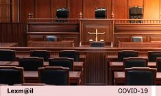 La Fiscalía de la Nación suspendió los plazos procesales entre el 31 de enero y el 14 de febrero de 2021