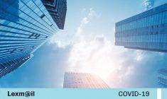 Resumen de disposiciones administrativas sobre COVID-19: Jueves 13 de mayo (Edición Extraordinaria) y viernes 14 de mayo de 2021