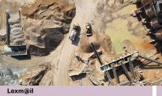 obligaciones garantías financieras cierres de minas Ley N° 31347
